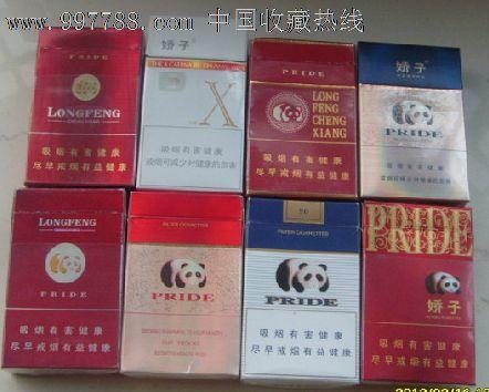 九种不同的娇子牌熊猫烟盒_价格元_第1张_中国收藏热线