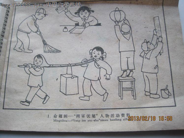 小学生图画