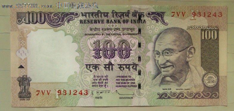 印度币100卢比-价格:18元-se16145937-外国钱币-零售