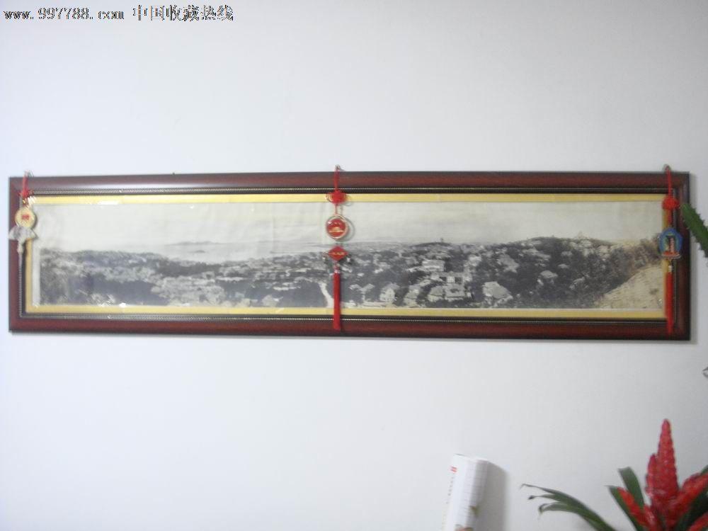 民国初期,青岛市【前海*遮幅旋拉*全景~黑白大幅照片