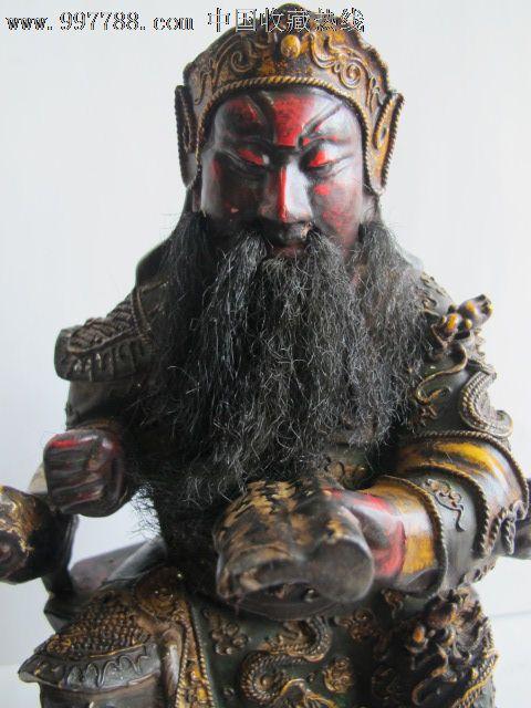 民国木雕财神关公像