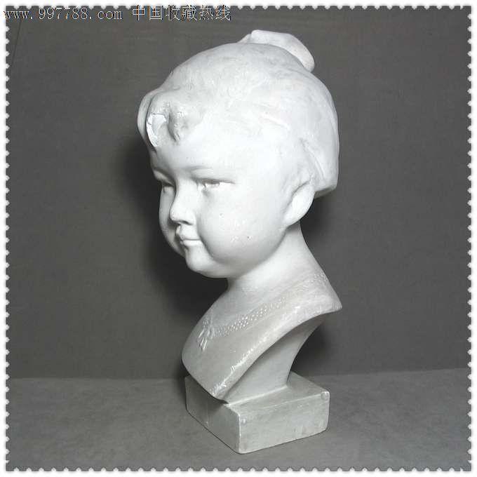 可爱的文革小女孩石膏塑像_价格380元【尚品斋】_第5张_中国收藏热线