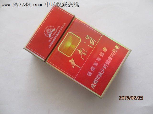 中南海(新版)_价格.5元_第1张_中国收藏热线