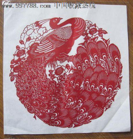剪纸精品——《孔雀开屏》(红色)_剪纸/窗花_汉唐遗园