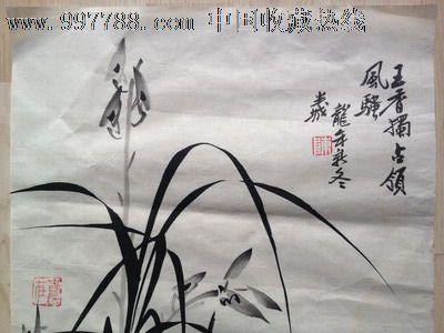 四川著名画家 花鸟画 1