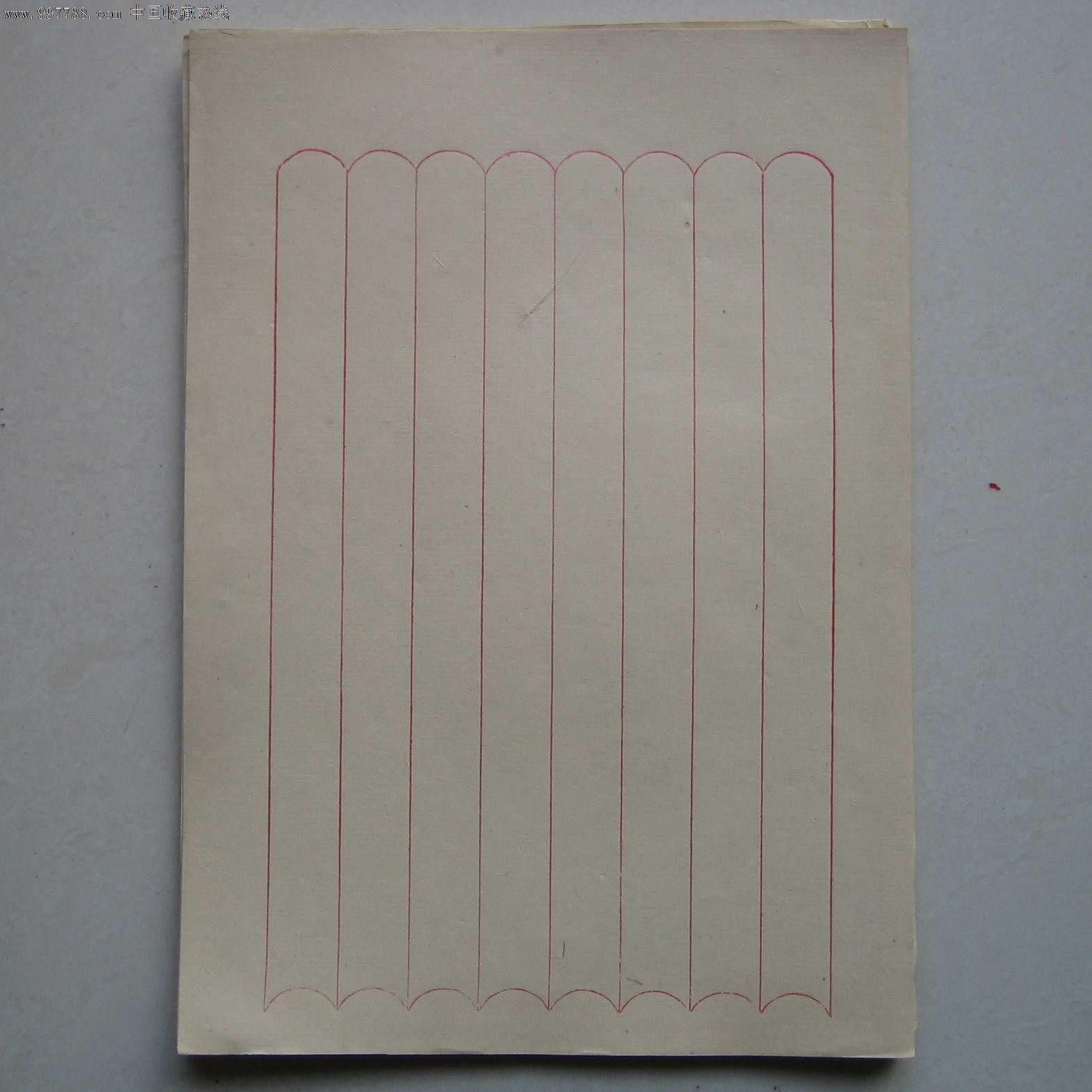 民国老信笺纸29张,长24.7厘米,宽17.5厘米-信纸--se图片