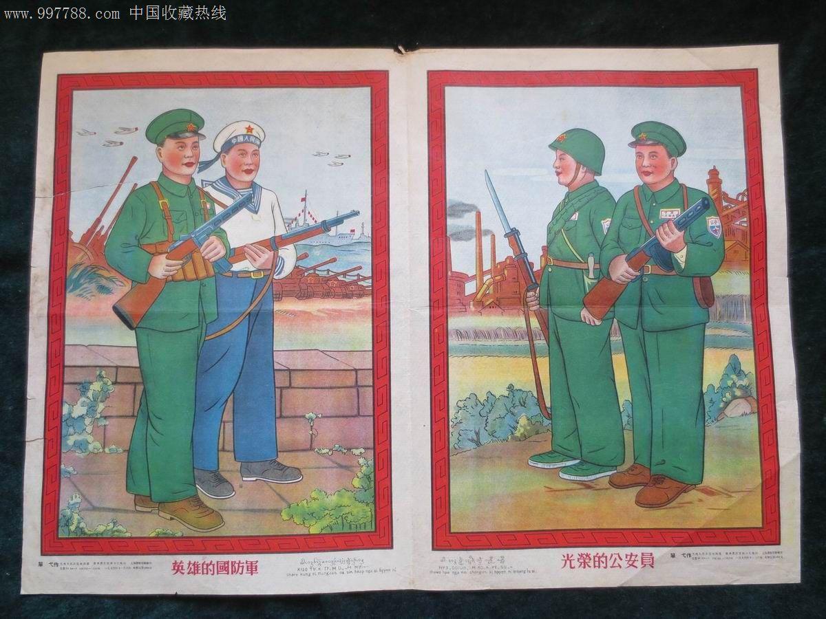 有关军事的儿童画