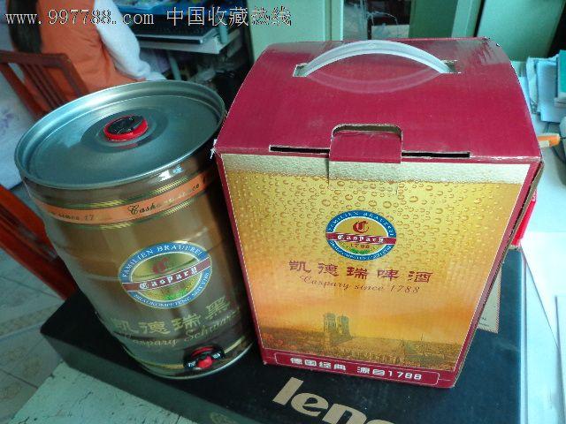 凯德瑞黑啤酒桶(含外包装盒)图片