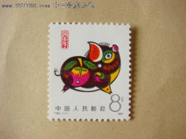 猪邮票简笔画