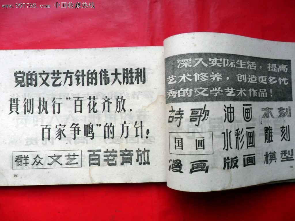 美术字写法_价格元_第5张图片