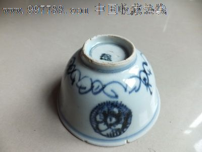 明代3朵团花纹青花瓷碗(精美,少见)_价格元_第5张_中国收藏热线