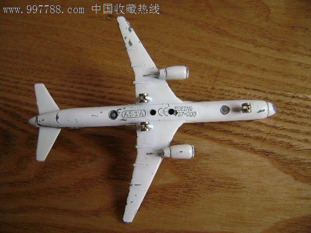 中国西南航空757-200_飞机/航天模型_向阳屯收藏
