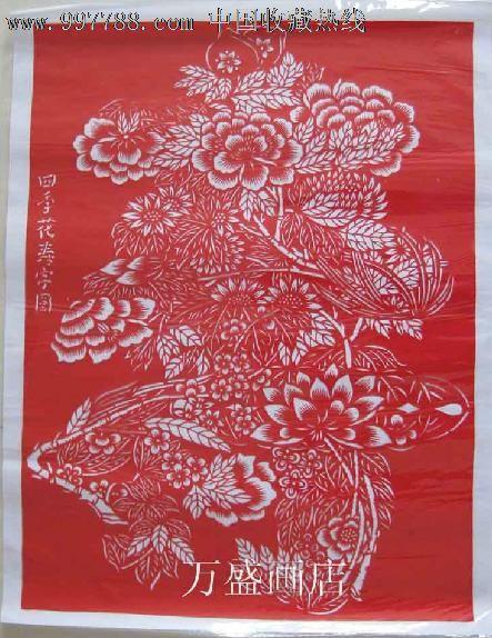 早在汉,唐时代,民间妇女即用纸剪成各种花草,动物或故事人物,贴在窗户