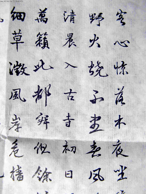 五言古詩毛筆書法作品圖片