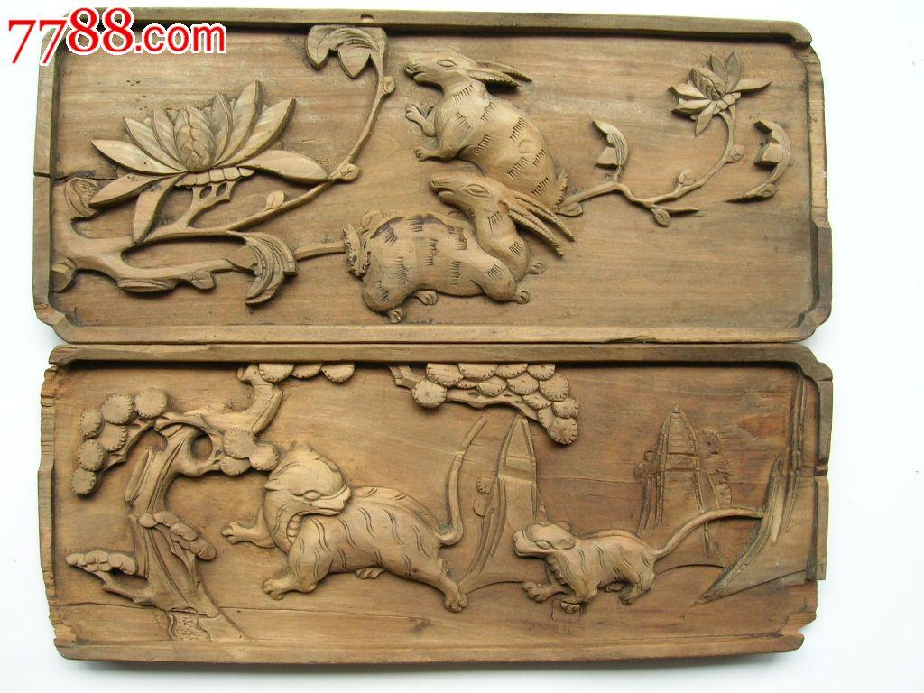 清代精美木雕动物一对_价格460元_第1张_中国收藏热线