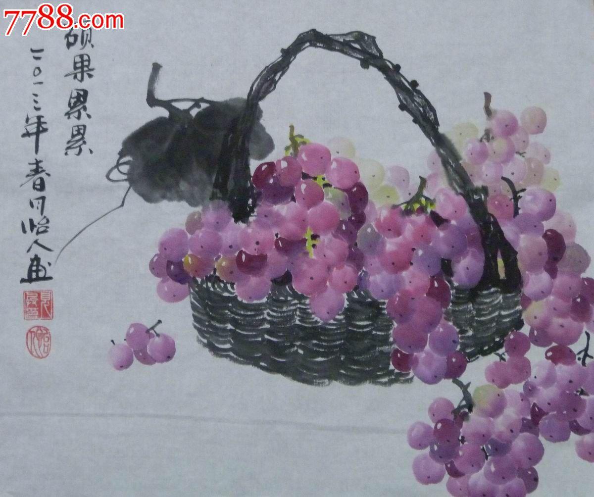 中国画写意葡萄《硕果累累》,花鸟国画原作,蔬果画