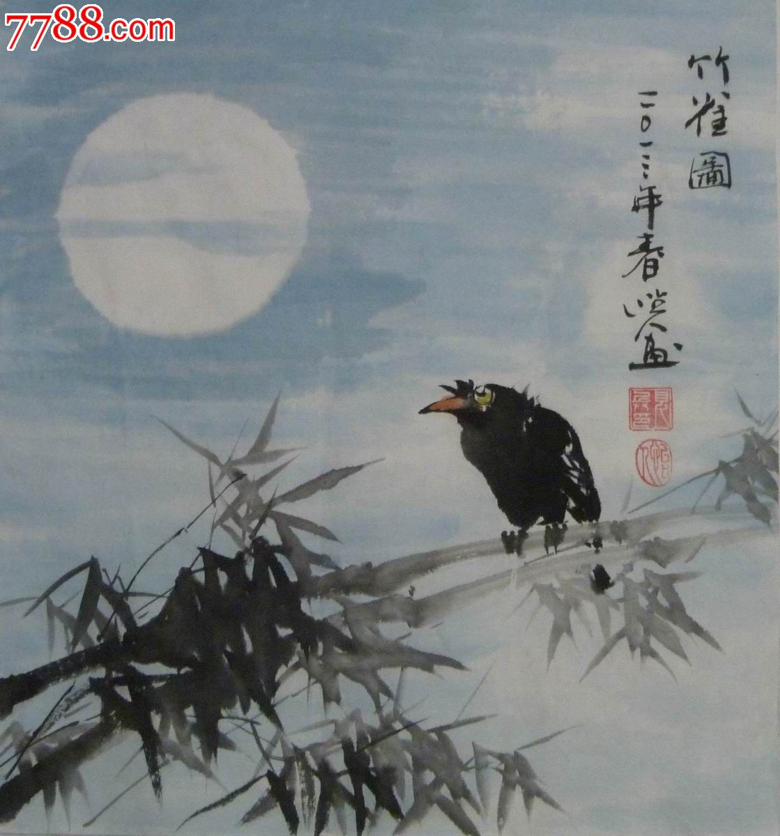 中国画写意花鸟《竹雀图》