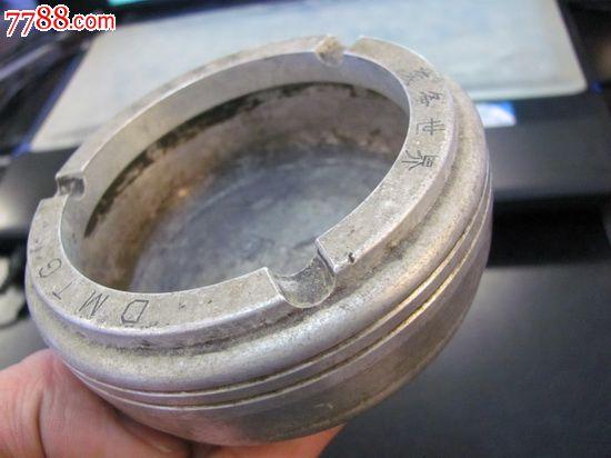 少见手工制作的吕制烟灰缸图片