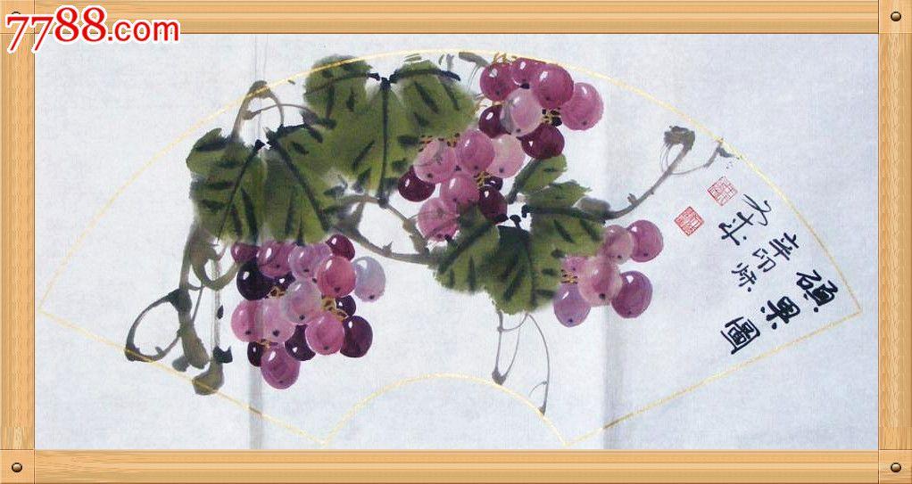 幼儿水墨画葡萄