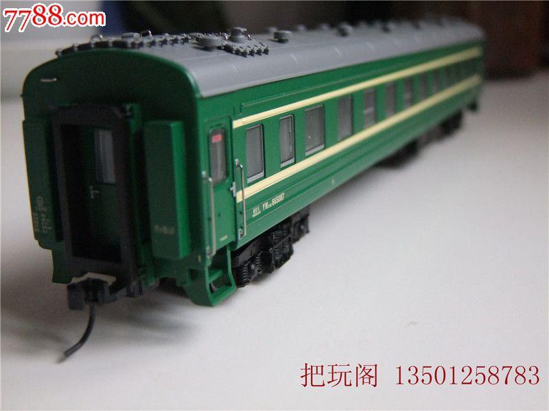 火车硬卧位置分布图;; 22型单层客车硬卧车厢(#665087上局沪段)_火车
