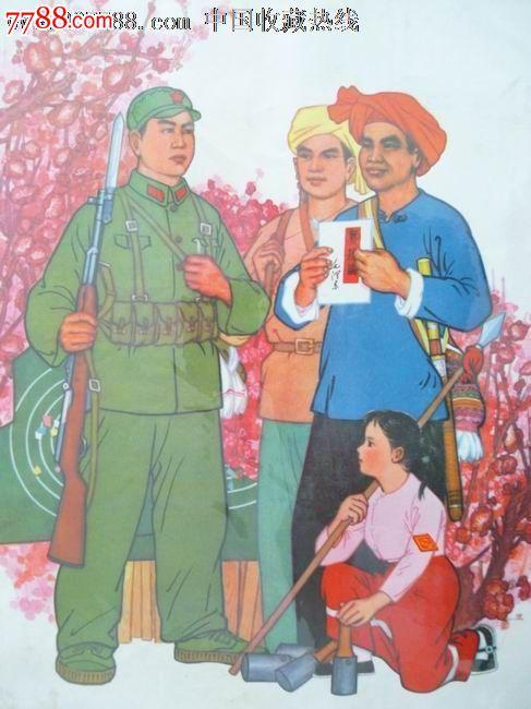 拥军爱民·保卫祖国图片