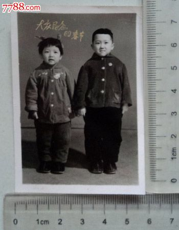 可爱小孩合影-价格:10元-se16412444-老照片-零售