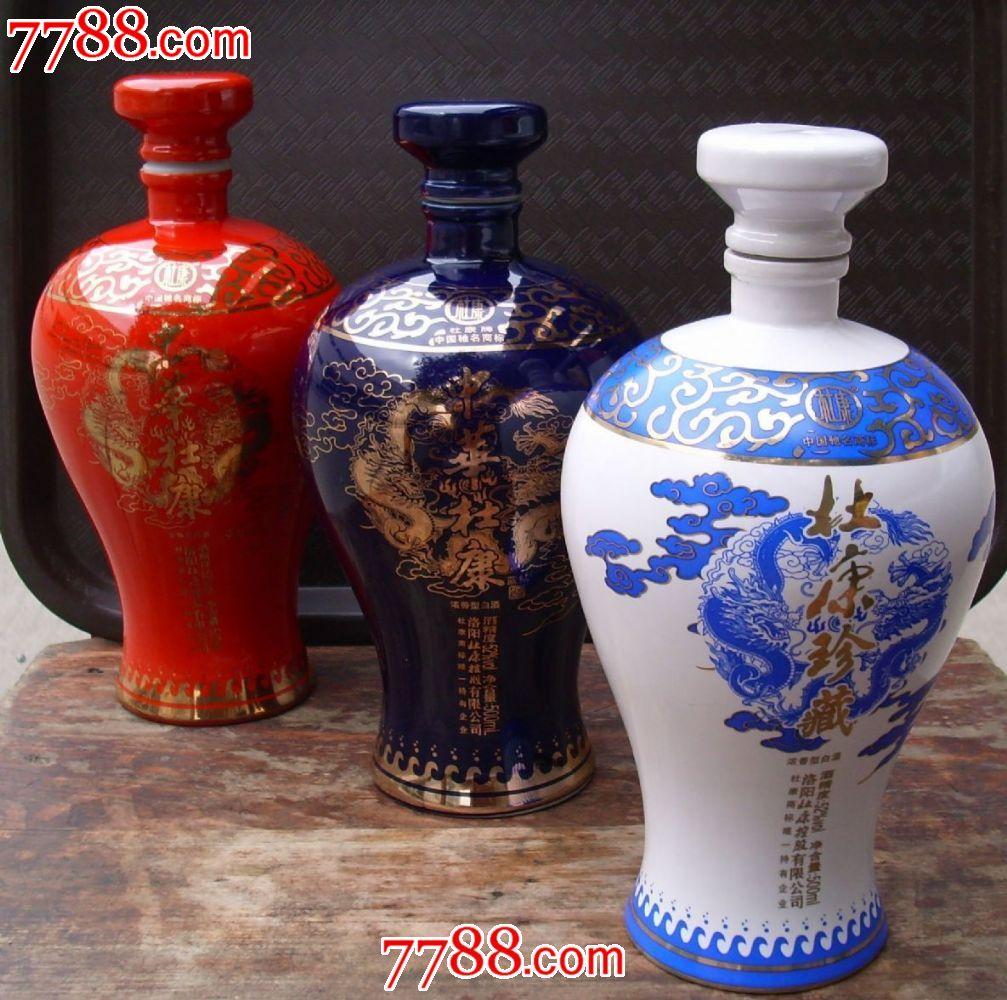 杜康珍藏瓷酒瓶一套[三個}圖片