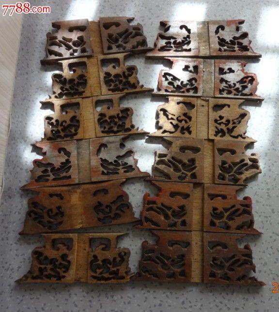 特价民国描金镂空雕刻花鸟等图画板12块共288元包老木艺收藏