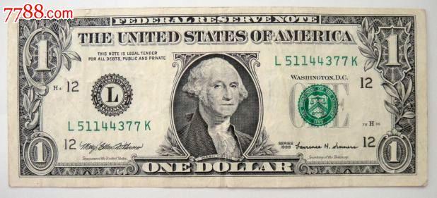 一美元纸币 价格6
