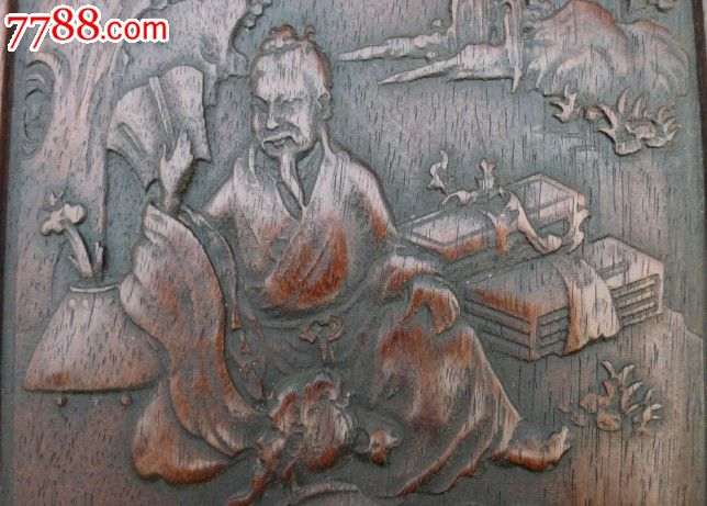 清代金丝楠琴棋书画木雕花板