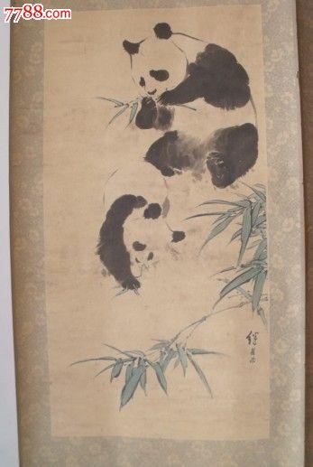 刘继贞画4副一套动物年画