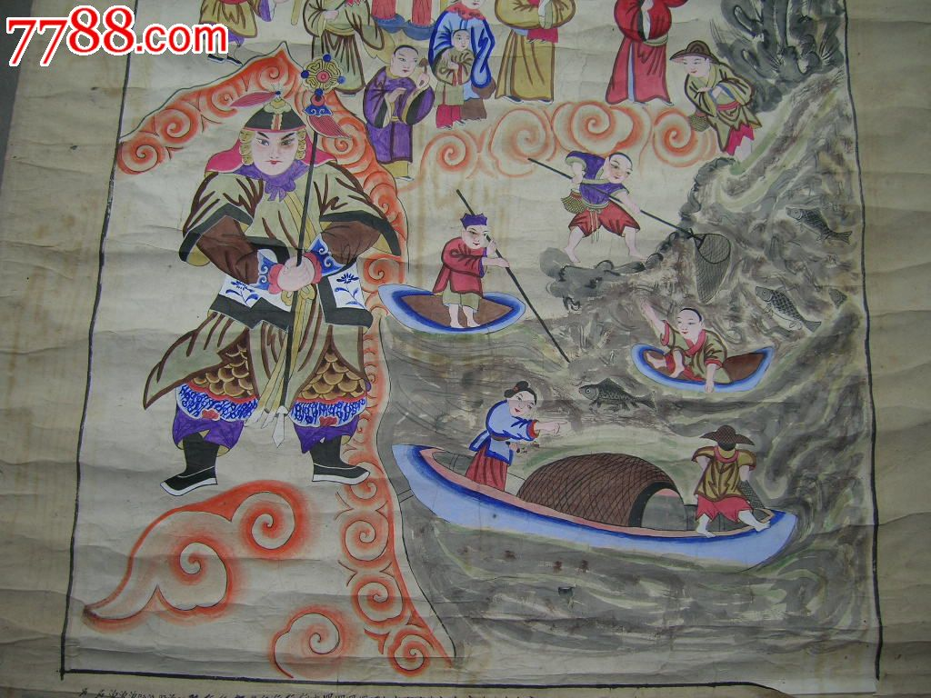 民国精美道教人物故事画(二)