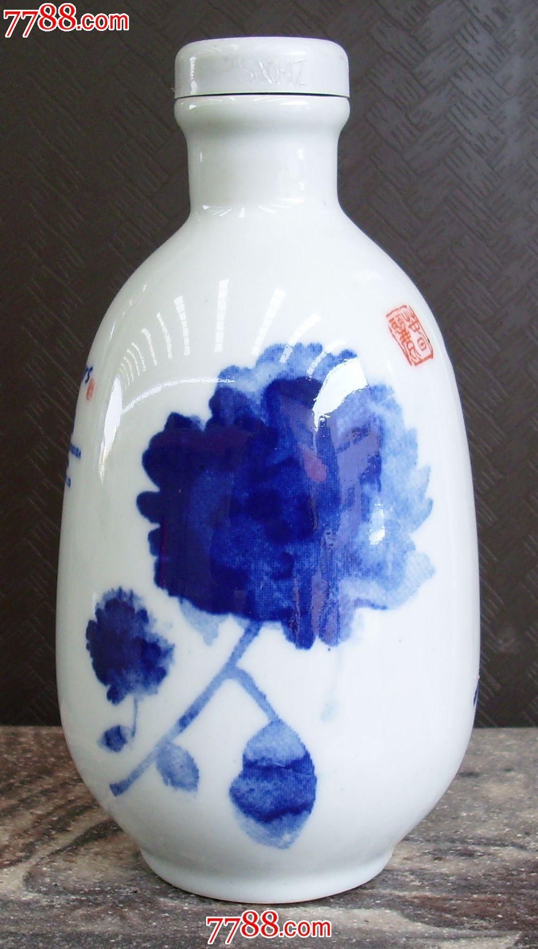 丽春青花手绘牡丹花瓷酒瓶