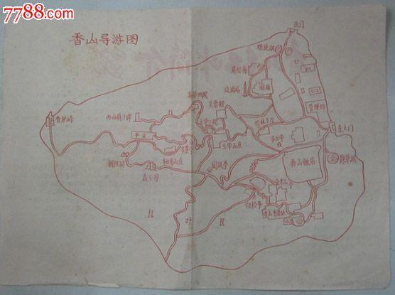 香山导游图