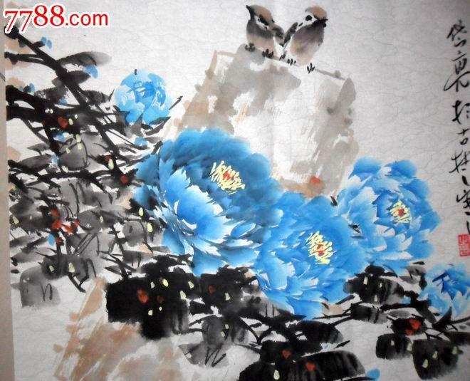 写意牡丹,大小约50*50cm_价格元【洗墨池】_第3张_中国收藏热线