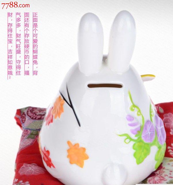 陶瓷招财兔摆件蓄存钱罐_价格元_第4张_中国收藏热线