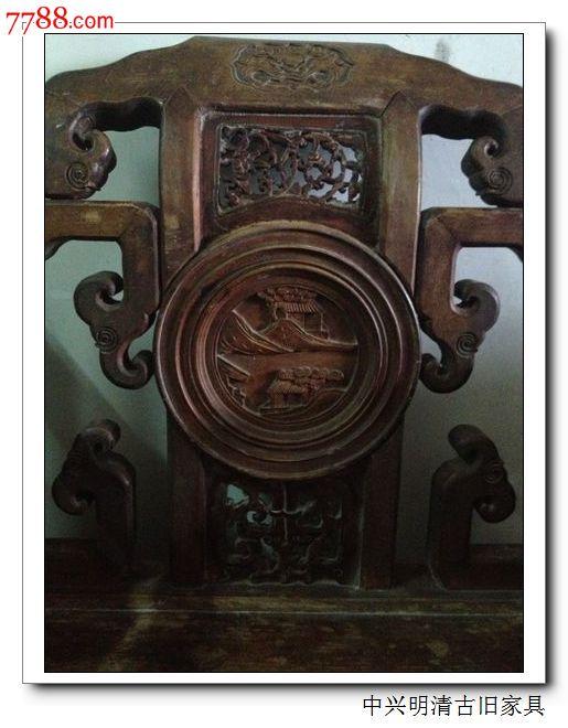 明清古典家具-古旧祥云雕刻太师椅13857791050