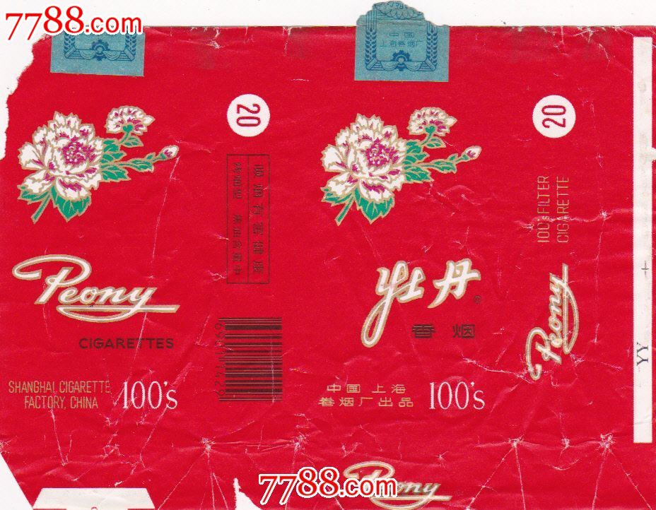 新版牡丹333标�_牡丹-烟标/烟盒--se16606279-零售-中国收藏热线