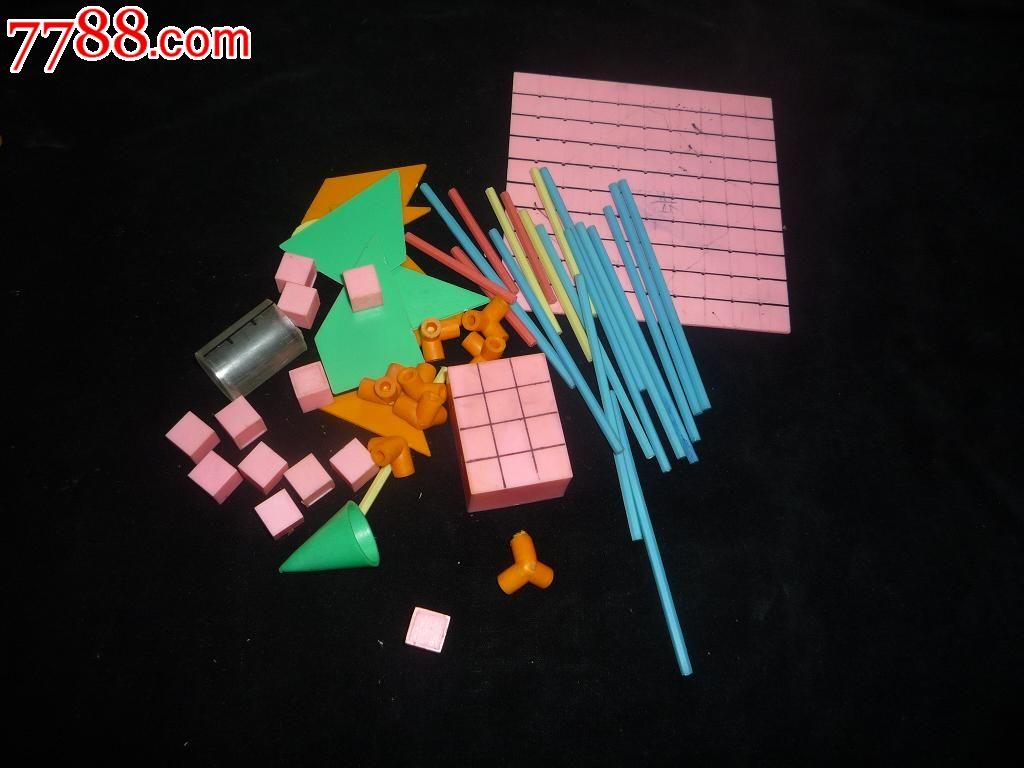 小学数学学具盒-价格:30元-se16654705-笔盒\/
