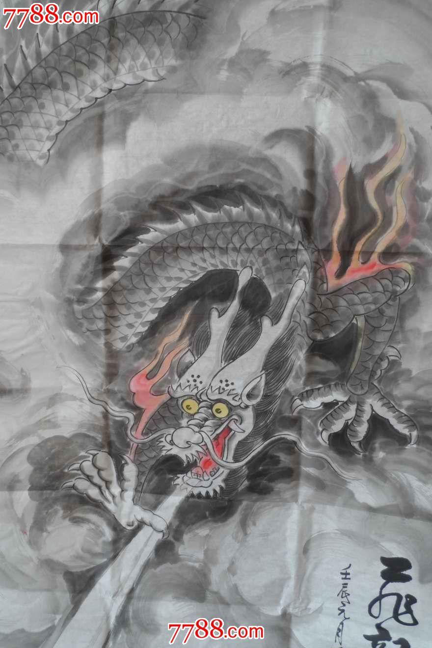 万龙堂主,中国龙王刘炜华作品《飞龙在天》,山水国画,图片