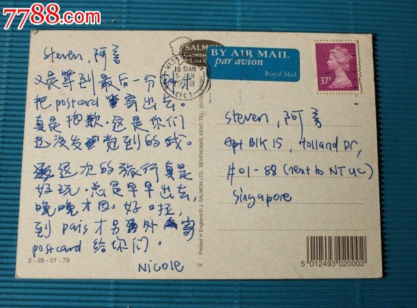 英国寄新加坡实寄明信片