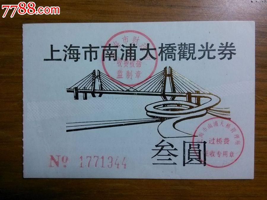 上海旅游手绘图