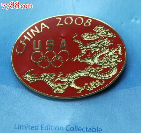 北京2008奥运会中国龙徽章/纪念章