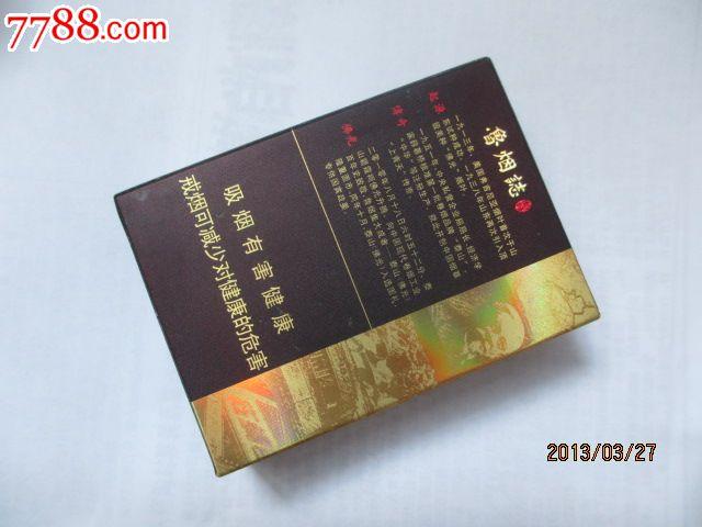 泰山【佛光】(新版)-价格:3元-se16717779-烟标/烟盒
