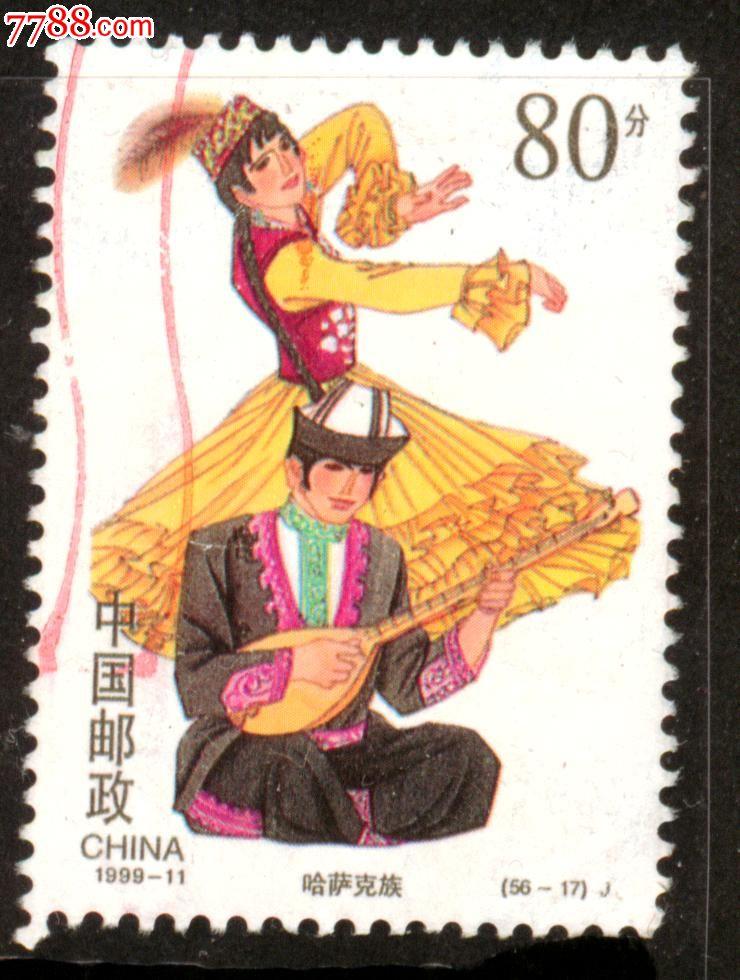 1999-11民族大固结哈萨克族