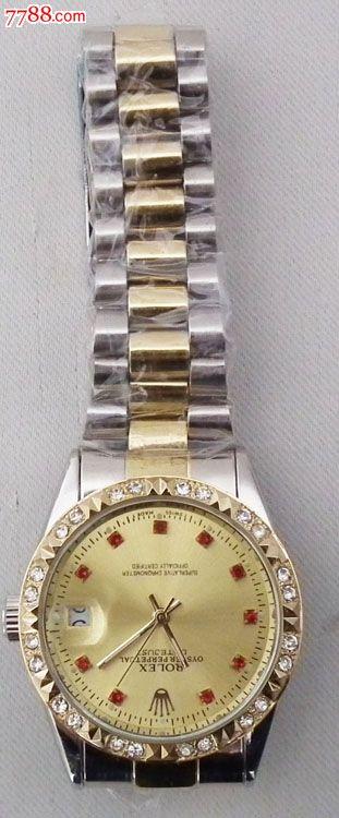 最贵劳力士手表价格表图片