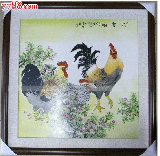 景德镇陶瓷装饰画瓷板画公鸡大吉图