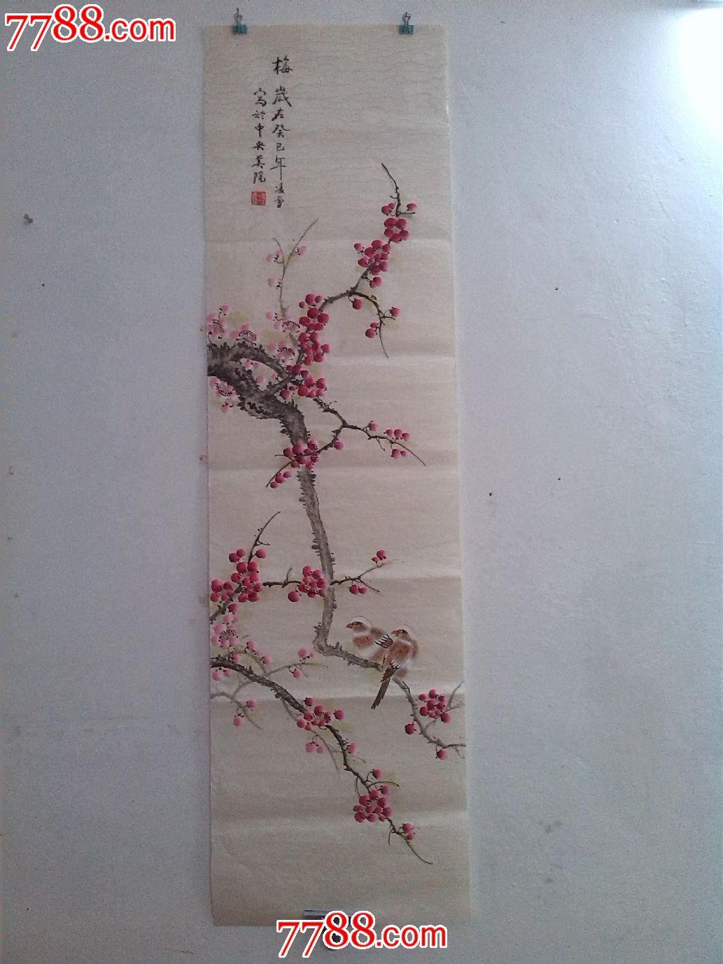 画郭凌雪 凌雪工笔画花鸟画四尺条幅