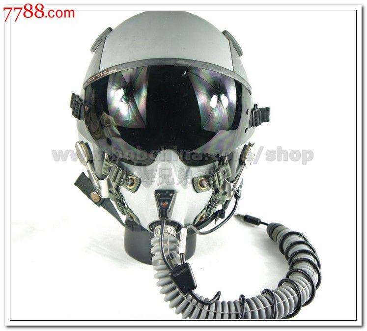 战斗机飞行员氧气面罩,带补偿囊.280一套.图片