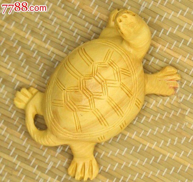 黄杨木小件乌龟摆件